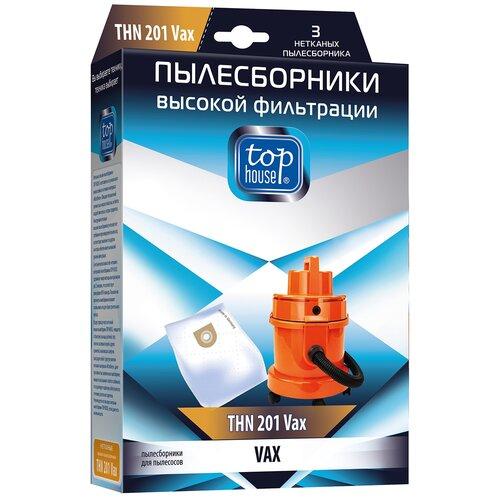 Top House Пылесборники THN 201 VAX белый 3 шт.
