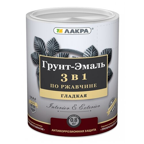 Фото - Эмаль алкидная (А) Лакра 3 в 1 по ржавчине гладкая черный 0.8 кг грунт эмаль dali по ржавчине 3 в 1 гладкая 0 75л черный