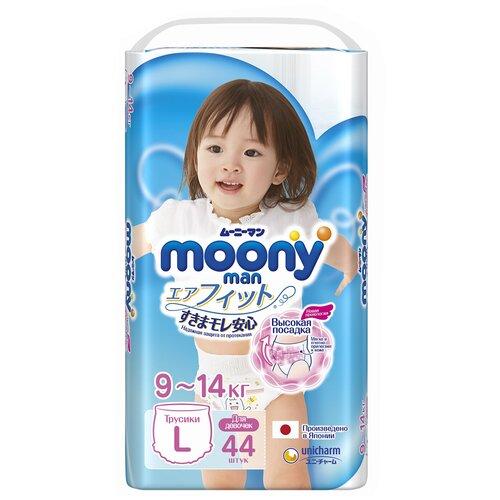 Купить Moony трусики Man для девочек New L (9-14 кг), 44 шт., Подгузники