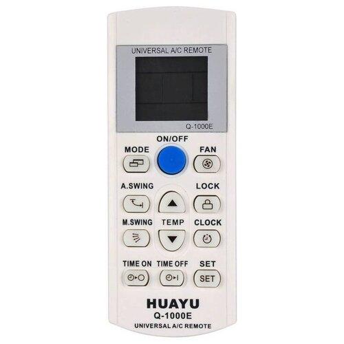 Пульт ДУ Huayu Q-1000E для кондиционера белый