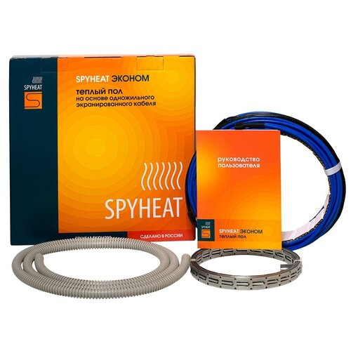 Греющий кабель SpyHeat Эконом SH-1500