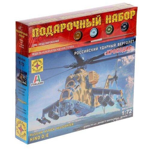 Фото - Сборная модель Моделист Советский ударный вертолёт Крокодил 1:72, подарочный набор модель ударный вертолет ан 64а апач 1 72 тм моделист