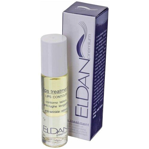 Eldan Cosmetics Средство для восстановления контура губ