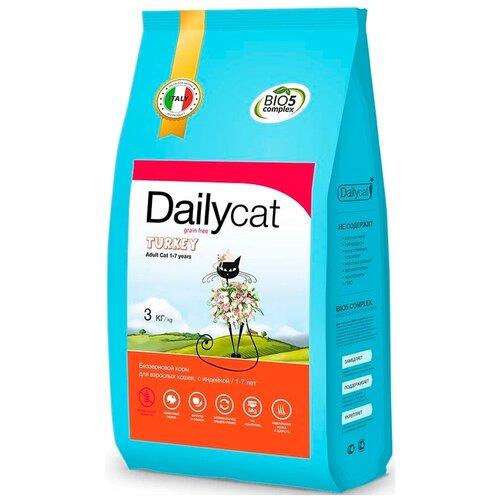 Сухой корм для кошек DailyCat беззерновой, с индейкой 3 кг