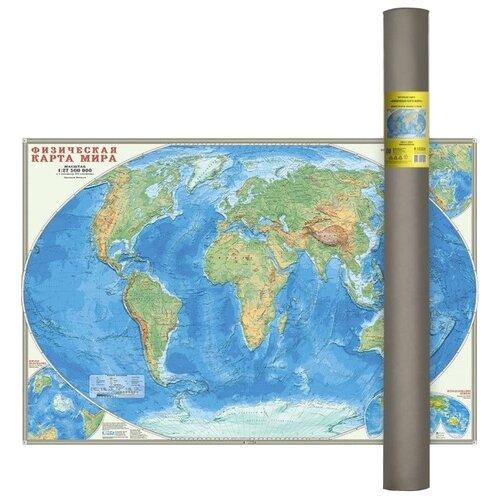 Фото - ГеоДом Физическая карта мира (4607177457994), 101 × 69 см карта настенная россия физическая 1 5 2млн 107 157см геодом