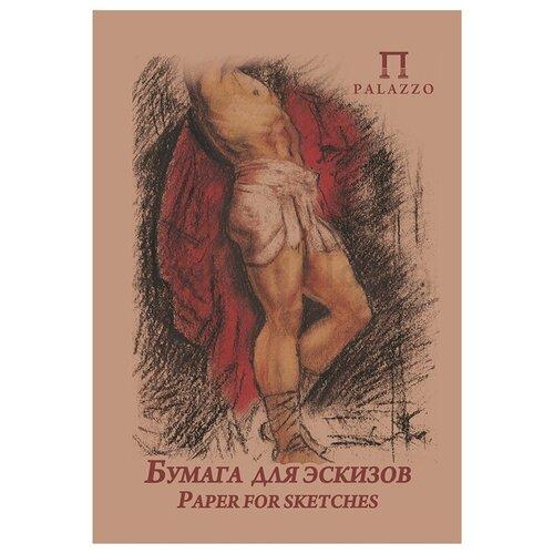 Купить Папка для эскизов Лилия Холдинг Палаццо 42 х 29.7 см (A3), 200 г/м², 20 л., Альбомы для рисования