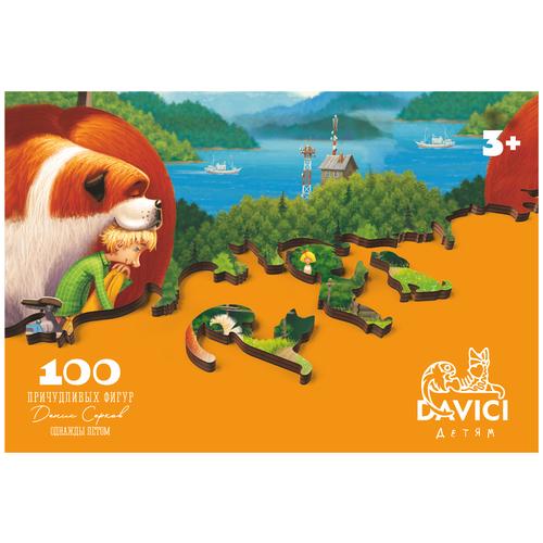 Пазл DaVici Однажды летом, 100 дет.