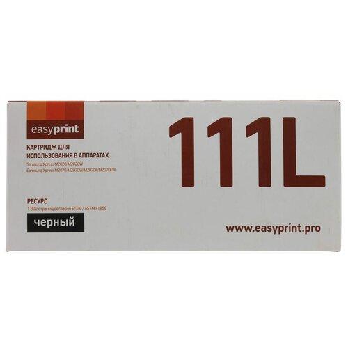 Картридж EasyPrint LS-111L совместимый