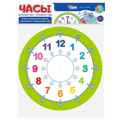 Часы Десятое королевство Который час. Времена года 03599 разноцветный часы десятое королевство который час времена года 03599 разноцветный