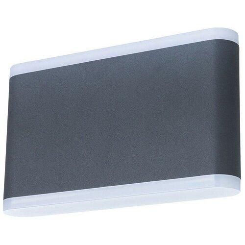 Фото - Настенный светильник Arte Lamp Lingotto A8156AL-2GY, 12 Вт уличный светильник arte lamp lingotto a8153al 2gy