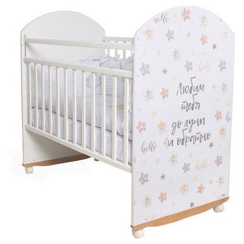 Купить Кроватка Indigo Star Beige (колесо) (качалка), на полозьях белый, Кроватки