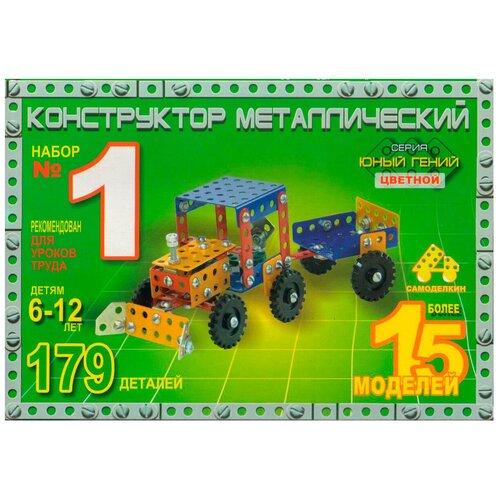 Конструктор Самоделкин Юный гений 03020 №1 Цветной