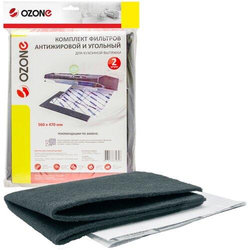 Набор универсальных микрофильтров Ozone MF-7 для кухонной вытяжки 560х470 мм 2 шт