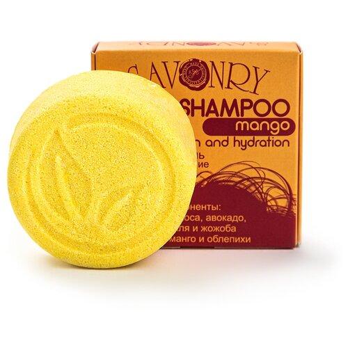 Фото - Твердый шампунь MANGO (питание и увлажнение), 80г твердый шампунь для волос дегтярный 80г