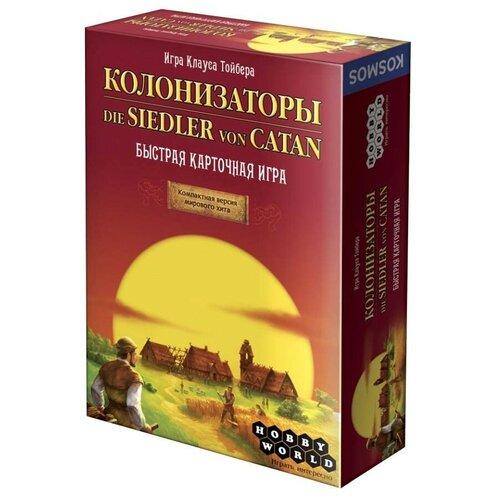 Настольная игра HOBBY WORLD Колонизаторы Быстрая карточная игра