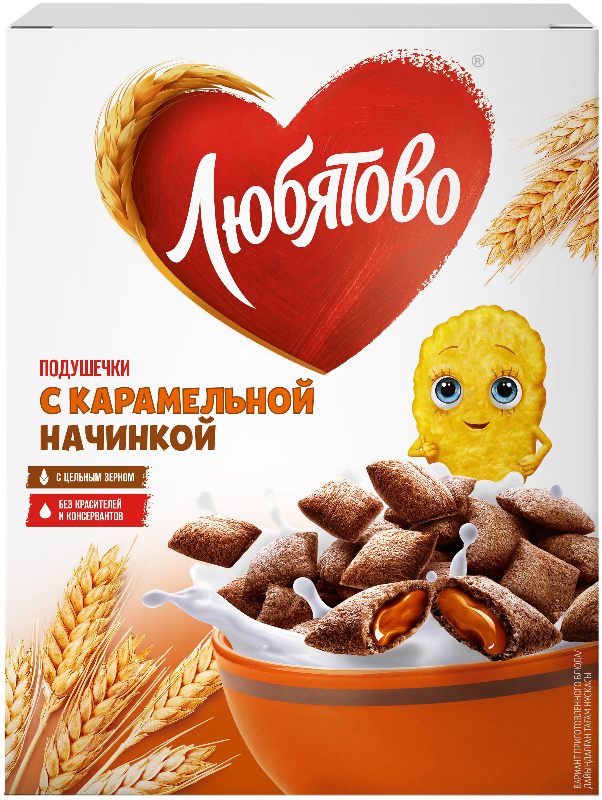 Купить Готовый завтрак Любятово Подушечки с карамельной начинкой, коробка, 250 г по низкой цене с доставкой из Яндекс.Маркета