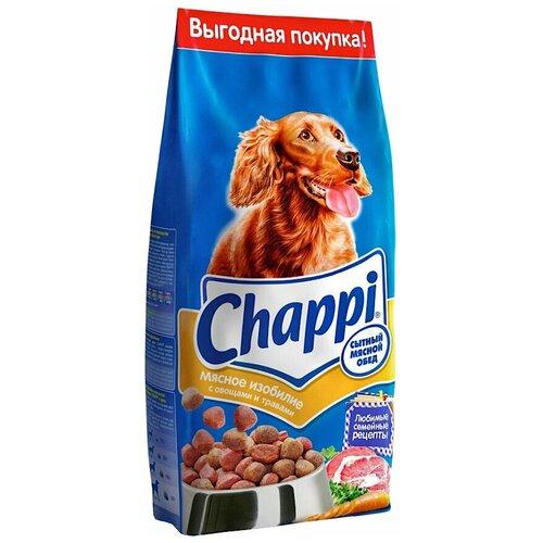 Фото - Сухой корм для собак Chappi Мясное изобилие, мясное ассорти, с овощами, с травами 15 кг сухой корм для собак clan 15 кг family сухой корм мясное ассорти 15 кг