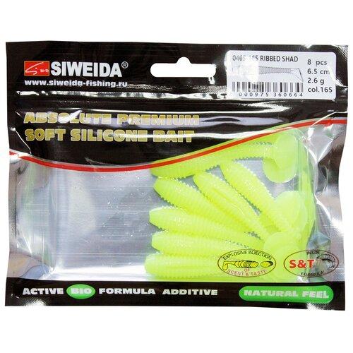 Набор приманок резина SIWEIDA Ribbed Shad виброхвост цв. 165 8 шт.