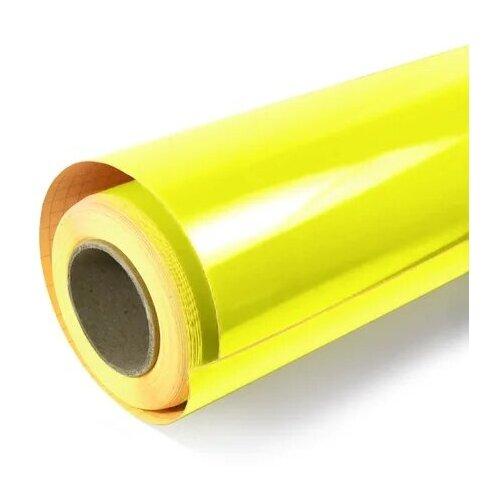 Флуоресцентная плёнка для тюнинга авто, цвет - жёлтый, 100х100 см