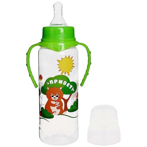 бутылочка для кормления люблю маму и папу 250 мл приталенная с руч цвет крас 2969835 Бутылочка для кормления Лесная сказка250 мл цилиндр, с ручками, цвет зеленый 2969827