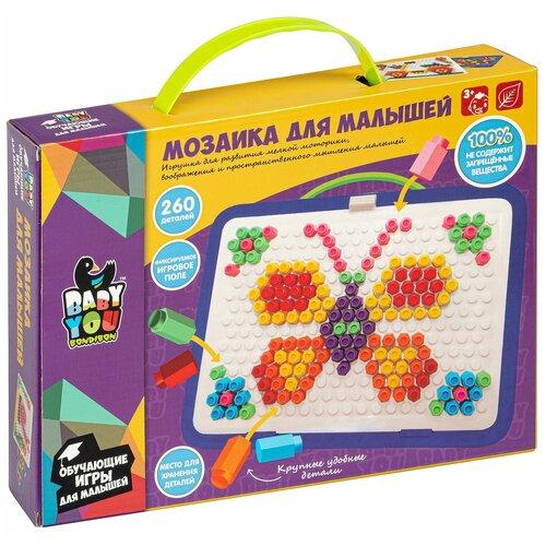Фото - Мозаика для малышей, 260 деталей, панель с чемоданом Baby You Bondibon мозаика для малышей более 220 деталей baby you bondibon евро упак bondibon вв5027