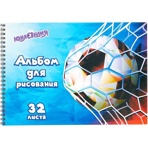Альбом для рисования Юнландия Футбол 29.7 х 21 см (A4), 100 г/м², 32 л.