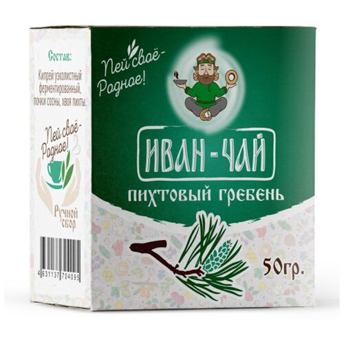 Иван-чай Иван да Пихтовый гребень, 50 г