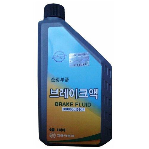 Тормозная жидкость SsangYong DOT-4 Brake Fluid 1 л тормозная жидкость bosch dot 4 brake fluid 1 л