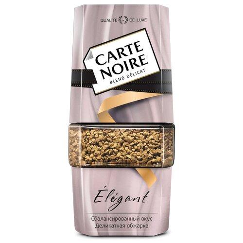 Кофе растворимый Carte Noir Elegant сублимированный, стеклянная банка, 95 г кофе растворимый carte noire 95 г