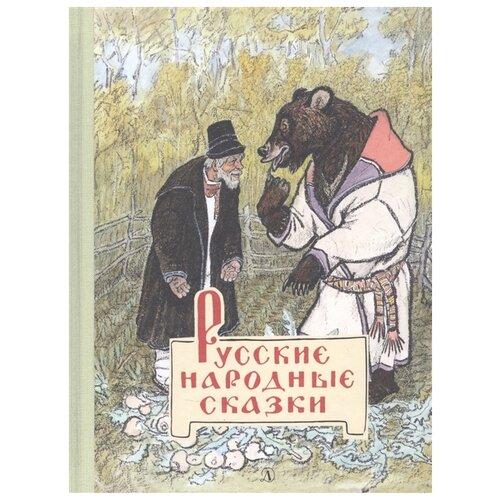 Купить Русские народные сказки, Детская литература, Детская художественная литература