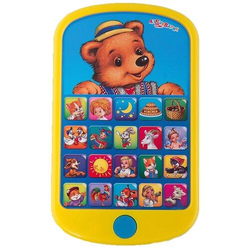 Купить Интерактивная развивающая игрушка Азбукварик Мультиплеер Ладушки (Мишка косолапый), желтый/голубой, Развивающие игрушки