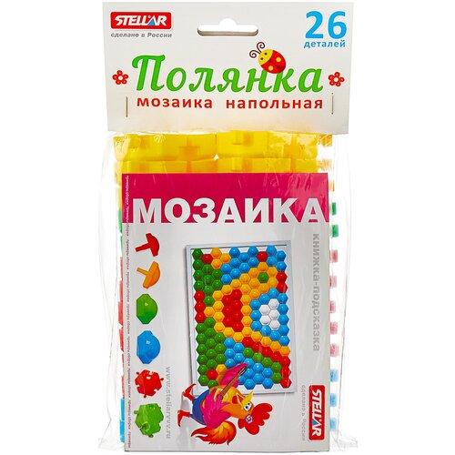 Купить Stellar Напольная мозаика Полянка 26 деталей (01056), Мозаики и калейдоскопы