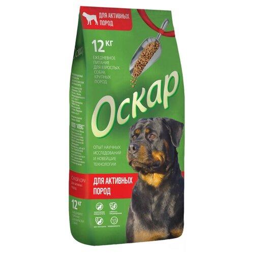 Сухой корм для собак Активных пород Оскар Сухой корм для собак Активных пород 12 кг