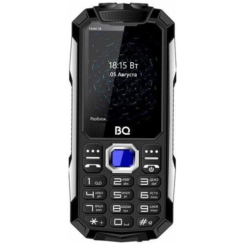 Фото - Телефон BQ 2432 Tank SE, черный сотовый телефон bq 2432 tank se black