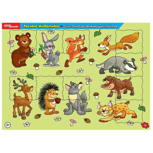 Купить Рамка-вкладыш Step puzzle Лесные животные (80445), 10 дет., Пазлы
