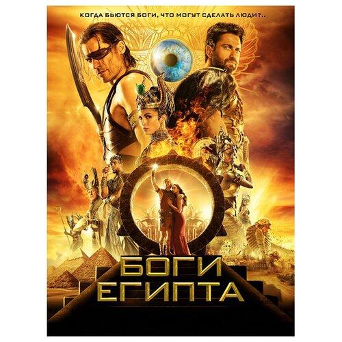 Боги Египта (DVD)