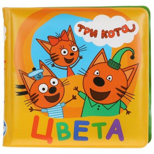Фото - Игрушка для ванной Умка Три кота. Цвета красный/желтый/синий игрушка для ванной умка бегемотик b1410463 r красный желтый зеленый
