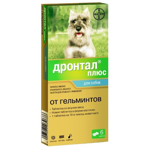 Дронтал (Bayer) плюс таблетки со вкусом мяса для собак (6 таблеток)