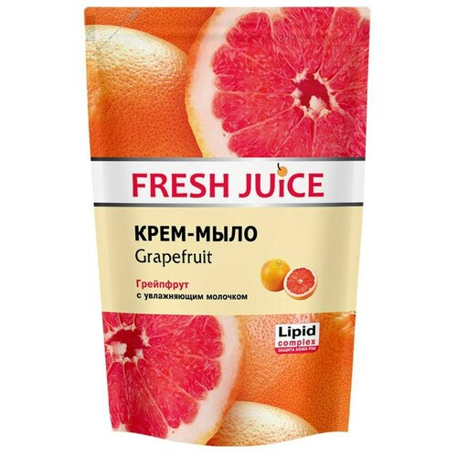 Крем-мыло Fresh Juice Грейпфрут с увлажняющим молочком, 460 мл