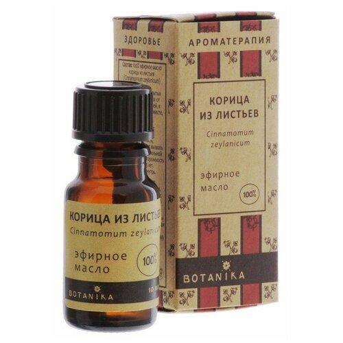BOTAVIKOS эфирное масло Корица из листьев, 10 мл