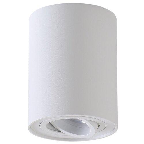 Спот Crystal Lux CLT 410C1 WH, 50 Вт, 1 лампа недорого
