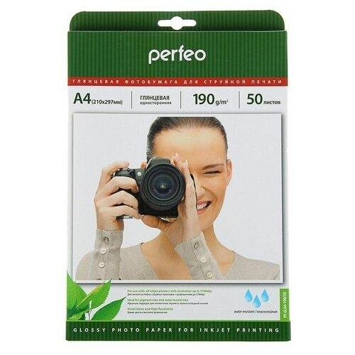 Бумага Perfeo A4 PF-GLA4-190/50 190 г/м² 50 лист. белый