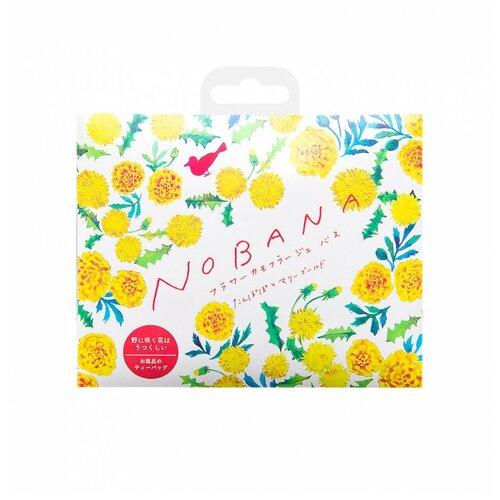 Charley Nobana Соль для ванн Одуванчик и бархатцы с ароматом полевых цветов, 30 г