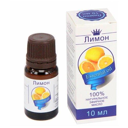 Сибирь намедоил эфирное масло Лимон, 10 мл