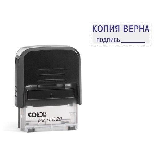 Фото - Штамп автомат Копия верна, подпись Colop 38*14мм черный 1266853 штамп colop printer с20 прямоугольный копия верна синий