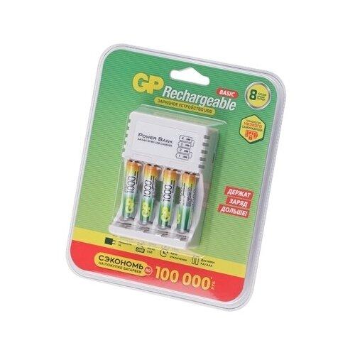 Фото - Зарядное устройство GP GP100АAAHC/CPB-2CR4 + 4 аккумулятора 1000 мАч аккумуляторы gp 1000 мач в комплекте с зарядным устройством адаптером 1а и кабелем