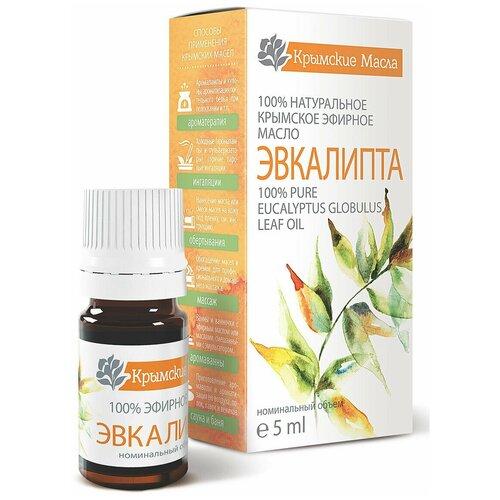Крымские масла / Эфирное масло эвкалипта, 5мл
