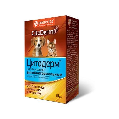 Citoderm капли ушные антибактериальные, 10 мл d112, 0,066 кг