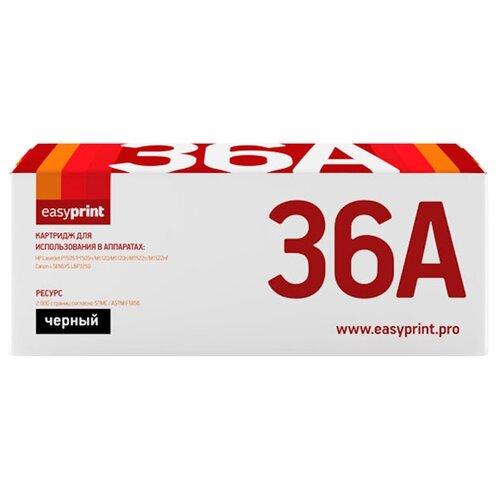Фото - Картридж EasyPrint LH-36A, совместимый картридж easyprint lh cf542x совместимый