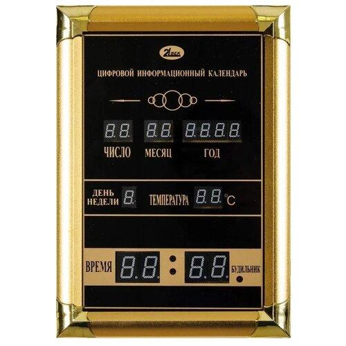 Часы настенные электронные 21 Век 05 ОТ BM черный/золотой
